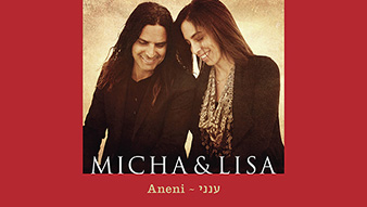 Micha and Lisa - Aneni
